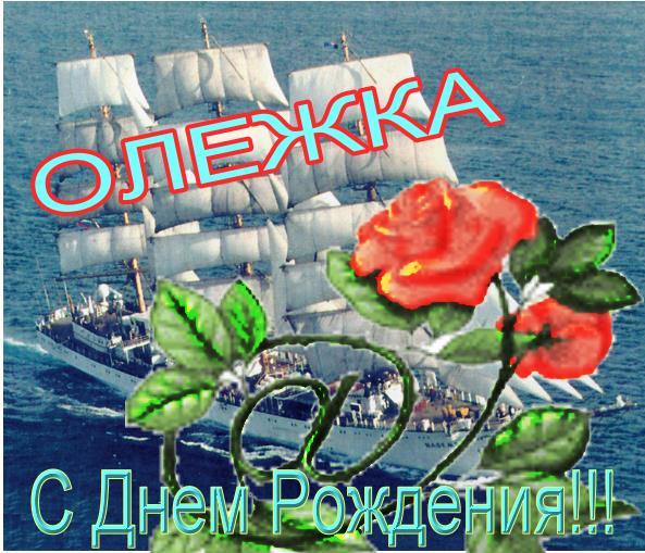 Поздравления к дню туризма открытки некоторых