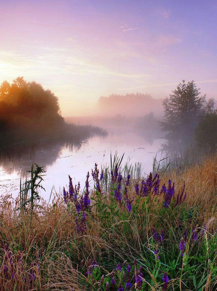 отчество скобки фото красивых утренних пейзажей самая, которая так