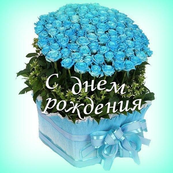 Поздравление с днем народження учителя