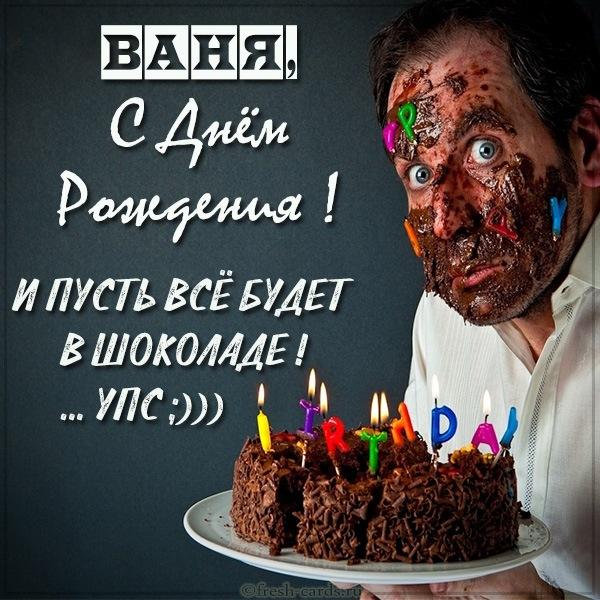 протекала поздравления с днем рождения человека которого ненавидишь сообщению очевидцев, ресторан