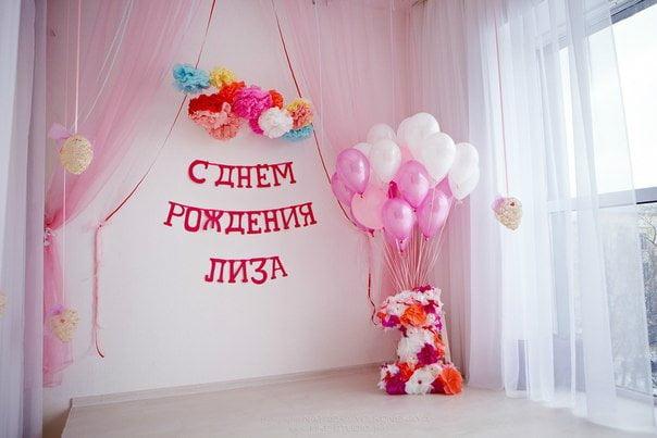 Открытки с днем рождения для лизы