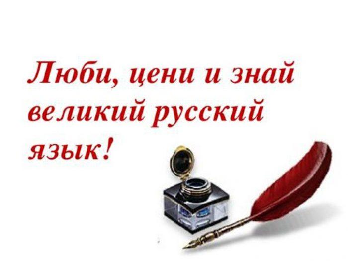 https://funik.ru/wp-content/uploads/2020/06/80226097a5d9373dc6a7.jpg