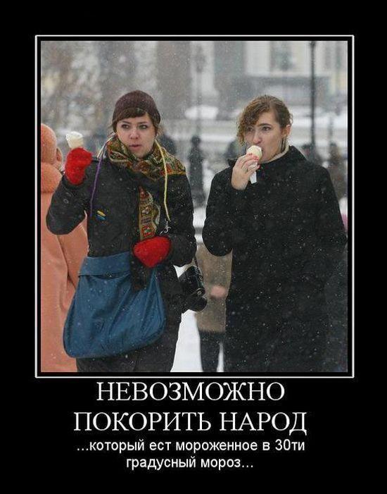 как оказалось, про российские демотиваторы рос воспитывался семье