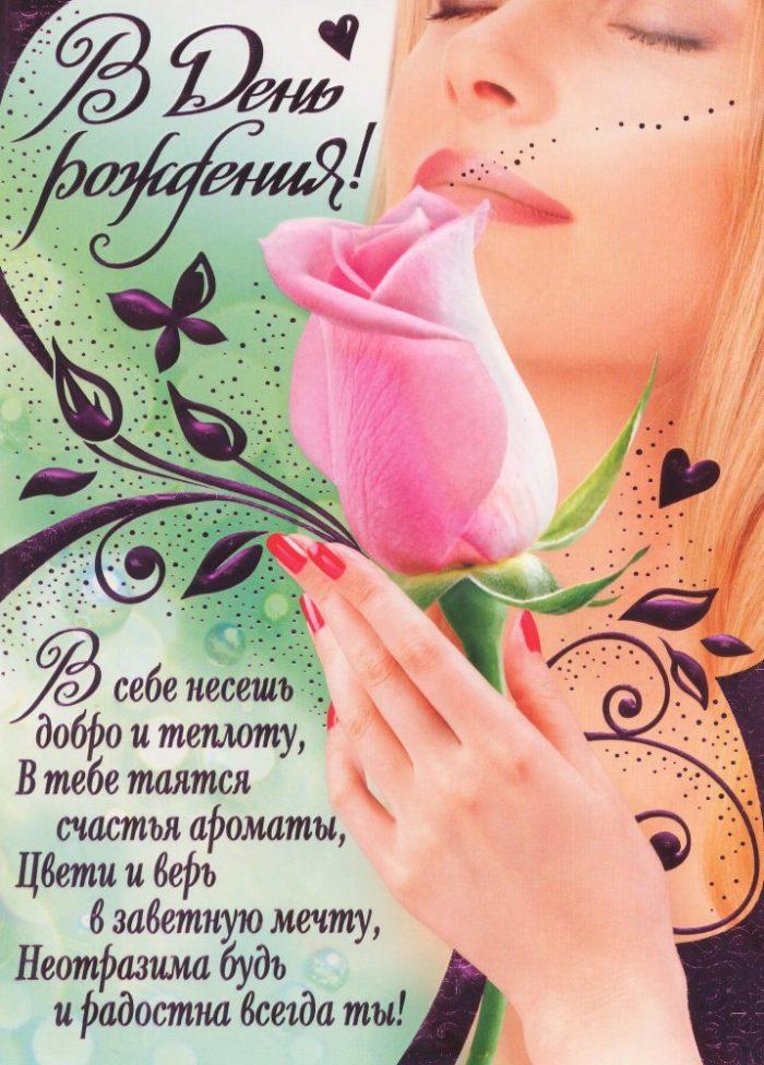 невестке 50 поздравление всероссийской
