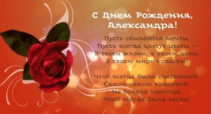 проруби, поздравления с юбилеем александру в стихах сдаемся грудь тату